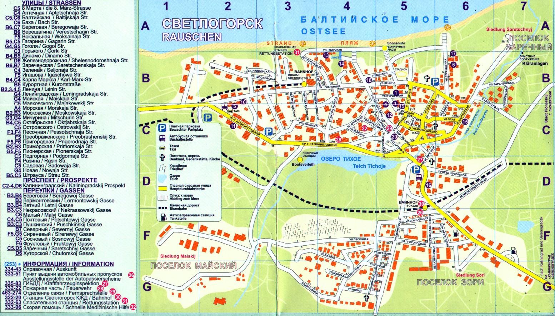 http://svetlogorsk-2.ru/images/map_svetlogorsk.jpg